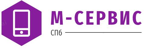 М-Сервис СПб